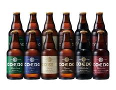 クラフトビールの先駆け『COEDOビール6種 計12本入りギフトセット』(333ml瓶 各種2本) ※冷蔵