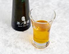 茶ノ実油 静岡県産