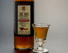 【お試し】黒酢希釈用飲料 [内臓脂肪を減少させる機能性表示食品] 900ml メロディアン