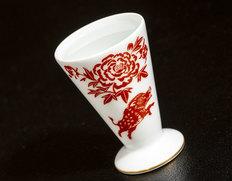 大倉陶園作 干支の酒杯「亥」 食文化 萩原章史プロデュース ×2杯 ※常温
