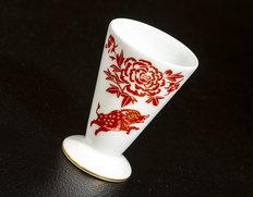 大倉陶園作 干支の酒杯「亥」 食文化 萩原章史プロデュース ×5杯 ※常温