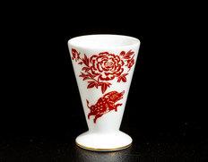 大倉陶園作 干支の酒杯「申」・「酉」・「戌」・「亥」 食文化 萩原章史プロデュース 各1杯 ※常温