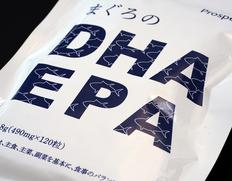 【定期購入】静岡県清水港水揚げマグロのDHA・EPA(オメガ3)180粒[30日分] メール便