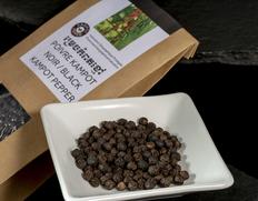 カンポットペッパー 黒粒胡椒 50g カンボジア産 ※常温