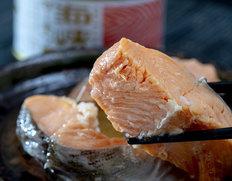 青森県 津軽海峡産『海峡サーモン 水煮缶』 180g×24缶 業務用 ※常温