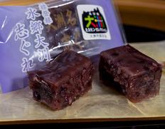 愛媛県大洲市の銘菓『志ぐれ』は羊羹でもういろうでもない独特食感!