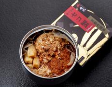 9月以降出荷 魚政 山陰産 セコ蟹缶詰 1缶「mom MATSUBAR」 ※常温