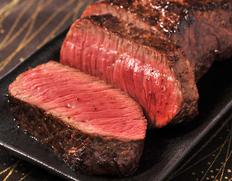 飛騨牛4等級 もも肉の超レア部位 ランプブロック 約1kg