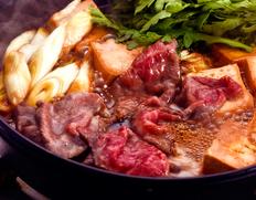 飛騨牛5等級 もも肉すき焼き用 500g ※冷蔵