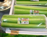 『リュウキュウ(はすいも)』高知県産 約200g×3パックの商品画像
