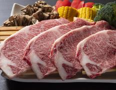 近江牛 『サーロインステーキ』 160g×4枚 ※冷蔵