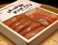 北海道虎杖浜産無添加たらこ 約300g (8〜13本前後) ※冷凍