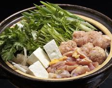 壱岐もの屋 平山旅館 壱州の伝統郷土料理「ひきとおし」鍋(2〜3人前) ※冷蔵