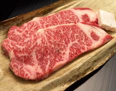 神戸ビーフ『霜降りサーロインステーキ』約200g×2枚  ※冷蔵